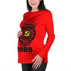 Сделано в СССР 1989