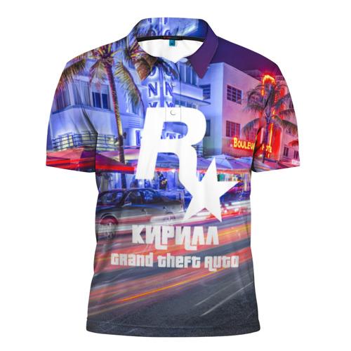 Мужская рубашка поло 3D  Фото 01, Кирилл в стиле GTA