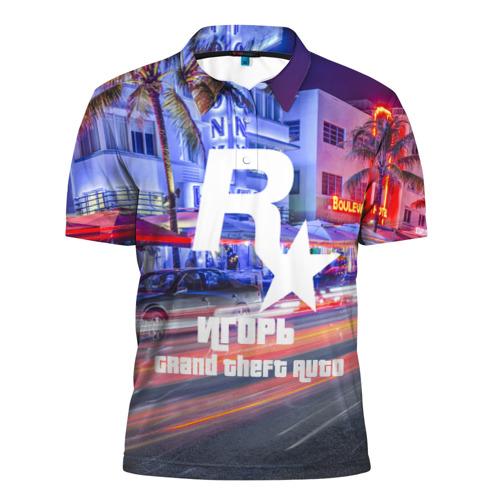 Мужская рубашка поло 3D  Фото 01, Игорь в стиле GTA
