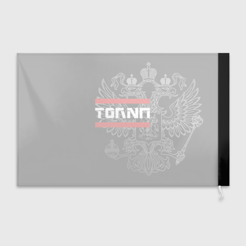 Флаг 3D  Фото 02, Пилот, белый герб РФ