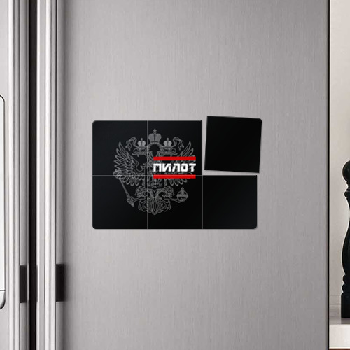 Магнитный плакат 3Х2 Пилот, белый герб РФ Фото 01