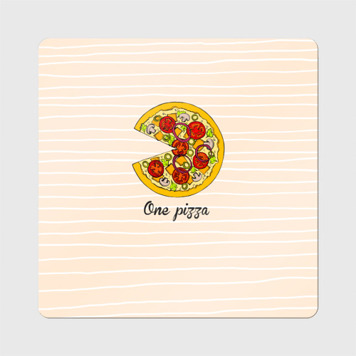 One love, One pizza