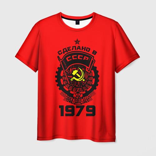 Мужская футболка 3D Сделано в СССР 1979