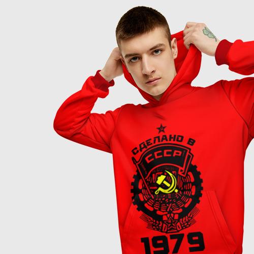 Сделано в СССР 1979