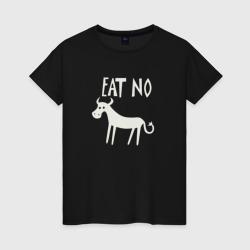 EAT NO