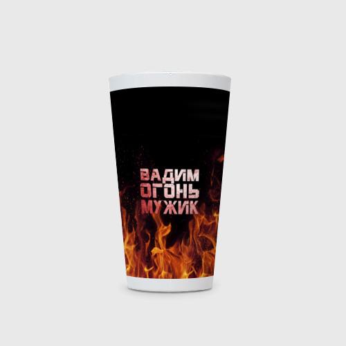 Кружка Латте  Фото 03, Вадим огонь мужик