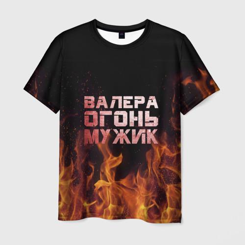 Мужская футболка 3D Валера огонь мужик