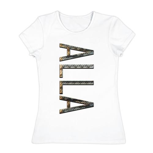 Alla-GOLD