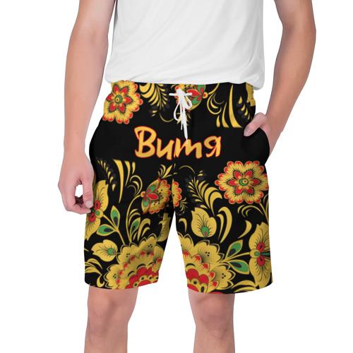 Мужские шорты 3D Витя, роспись под хохлому