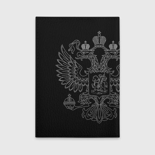 Обложка для автодокументов  Фото 02, ЗРВ, белый герб РФ