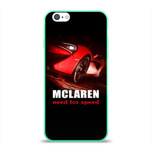 McLaren - жажда скорости