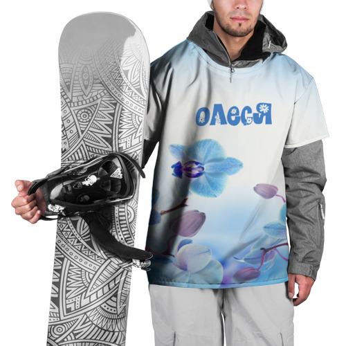 Накидка на куртку 3D Олеся XS фото