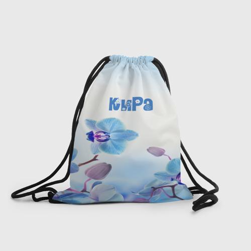 Рюкзак-мешок 3D Кира Фото 01
