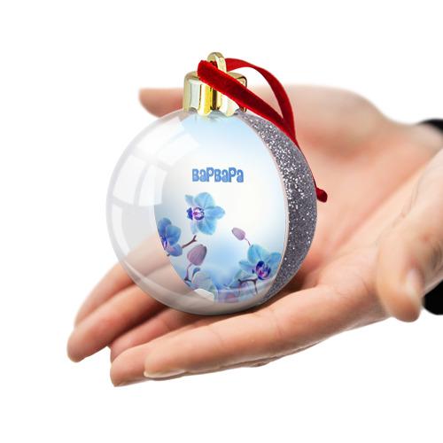 Ёлочный шар с блестками  Фото 03, Варвара