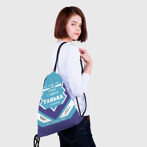 Рюкзак-мешок 3D Очень сладкая Танька Фото 01
