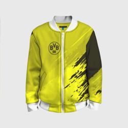 Borussia 2018 Original