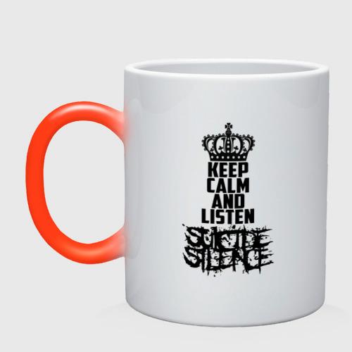 Кружка хамелеон  Фото 01, Keep calm and listen Suicide Silence