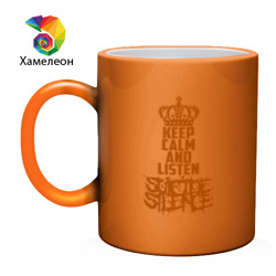 Keep calm and listen Suicide Silence