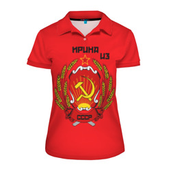 Ирина из СССР