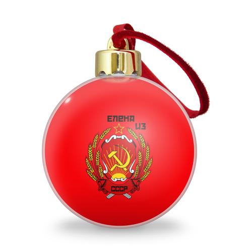 Ёлочный шар с блестками  Фото 01, Елена из СССР