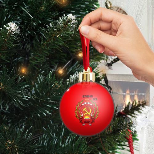 Ёлочный шар с блестками  Фото 04, Елена из СССР