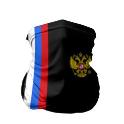 России / Line Collection