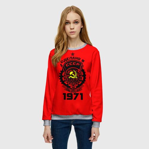 Женский свитшот 3D Сделано в СССР 1971 Фото 01