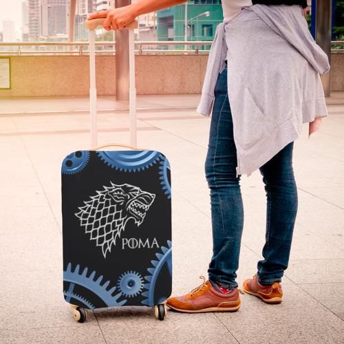 Чехол для чемодана 3D  Фото 04, Старк Рома