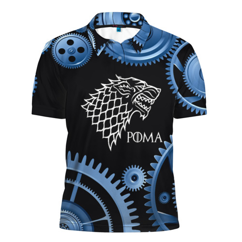 Мужская рубашка поло 3D  Фото 01, Старк Рома
