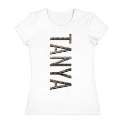 Tanya-GOLD