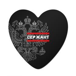 Сержант, белый герб РФ