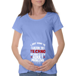 Я прост хочу слушать Techno
