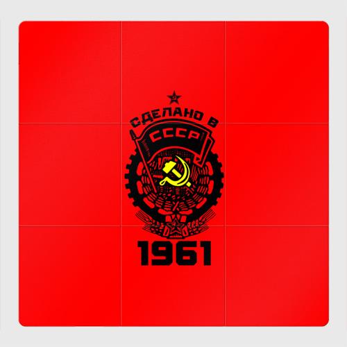 Магнитный плакат 3Х3 Сделано в СССР 1961