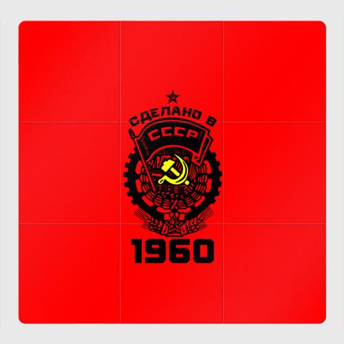 Магнитный плакат 3Х3 Сделано в СССР 1960