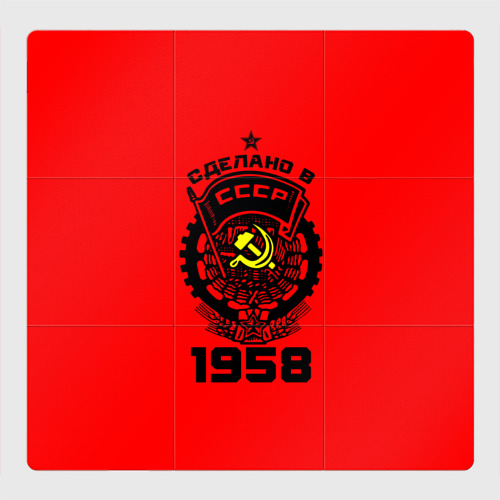 Магнитный плакат 3Х3 Сделано в СССР 1958