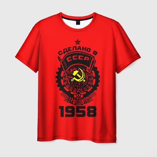 Мужская футболка 3D Сделано в СССР 1958