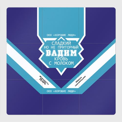 Магнитный плакат 3Х3 Вадим - банка сгущенки