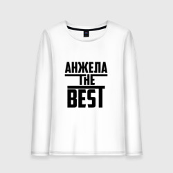 Анжела the best