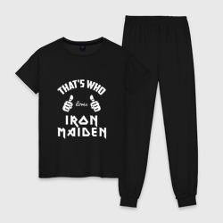 Вот кто любит Iron Maiden