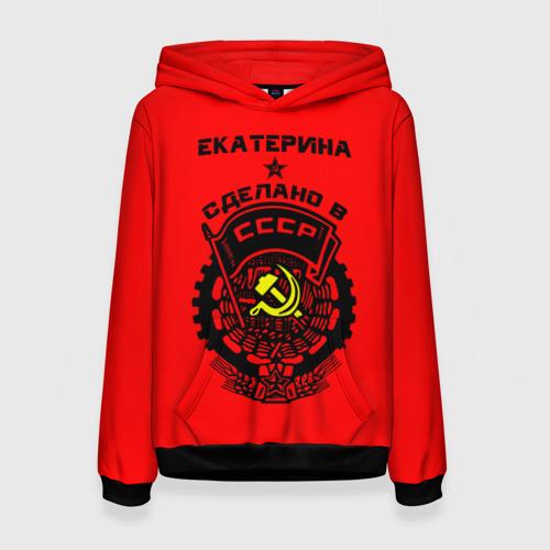 Женская толстовка 3D Екатерина - сделано в СССР Фото 01
