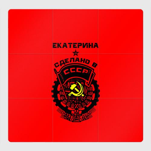 Магнитный плакат 3Х3 Екатерина - сделано в СССР