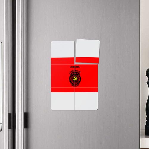 Магнитный плакат 2Х3  Фото 04, Любовь - сделано в СССР