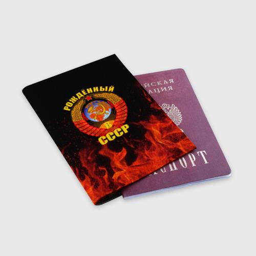 Обложка для паспорта матовая кожа Рожденный в СССР Фото 01