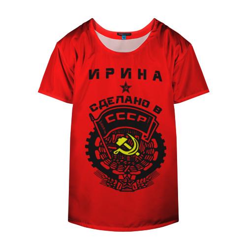 Накидка на куртку 3D  Фото 04, Ирина - сделано в СССР