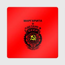 Маргарита - сделано в СССР