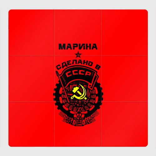 Магнитный плакат 3Х3 Марина - сделано в СССР