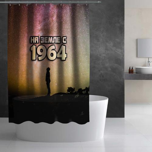 Штора 3D для ванной  Фото 03, На земле с 1964