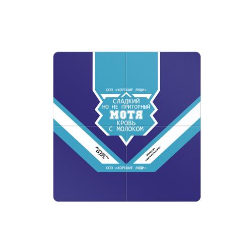 Мотя - банка сгущенки
