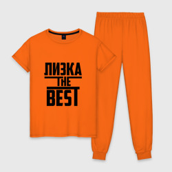 Лизка the best