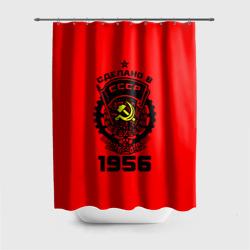 Сделано в СССР 1956